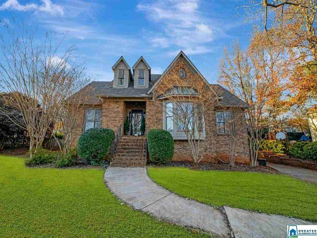 1614 Southpointe Dr, Hoover, AL 35244 (MLS #1270780) :: Bentley Drozdowicz Group