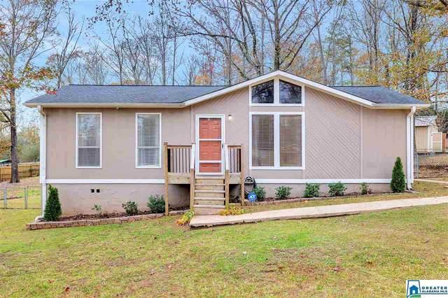 2222 Creekview Ln, Irondale, AL 35210 (MLS #1270915) :: LIST Birmingham