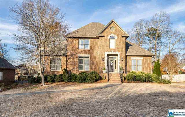 6613 Maplewood Cove, Trussville, AL 35173 (MLS #1271831) :: Krch Realty