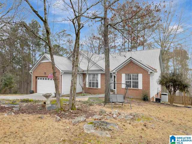 4956 Autumn Ridge Trl, Pell City, AL 35128 (MLS #1272228) :: Bailey Real Estate Group