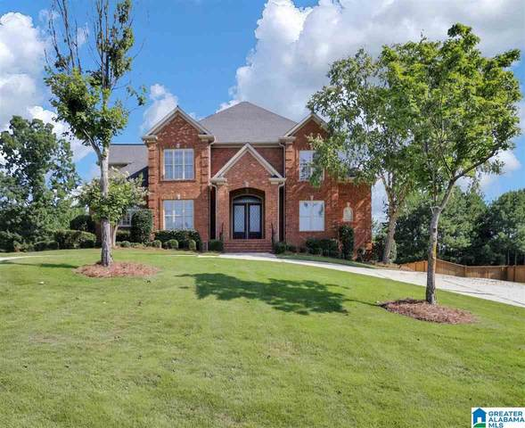 670 Chris Court, Trussville, AL 35173 (MLS #1272480) :: JWRE Powered by JPAR Coast & County