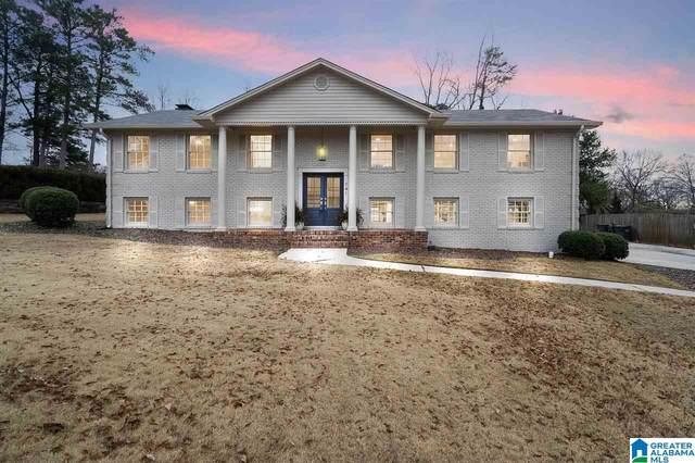 741 Twin Branch Dr, Vestavia Hills, AL 35226 (MLS #1272556) :: LocAL Realty