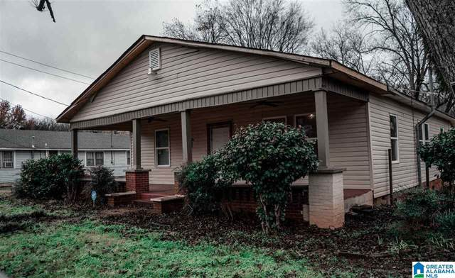 2812 SW Balsam Ave SW, Birmingham, AL 35211 (MLS #1272644) :: Lux Home Group