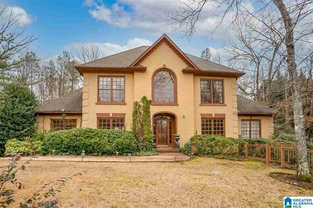 4005 Greystone Dr, Hoover, AL 35242 (MLS #1272902) :: Gusty Gulas Group