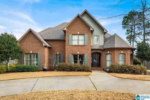 2126 Lakeview Trc, Trussville, AL 35173 (MLS #1273249) :: Krch Realty