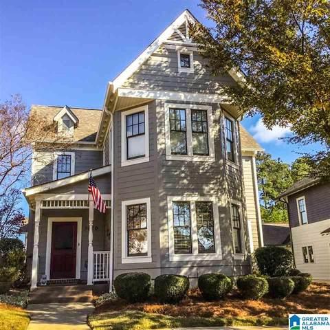3620 Village Center Lane, Hoover, AL 35226 (MLS #1273266) :: Lux Home Group
