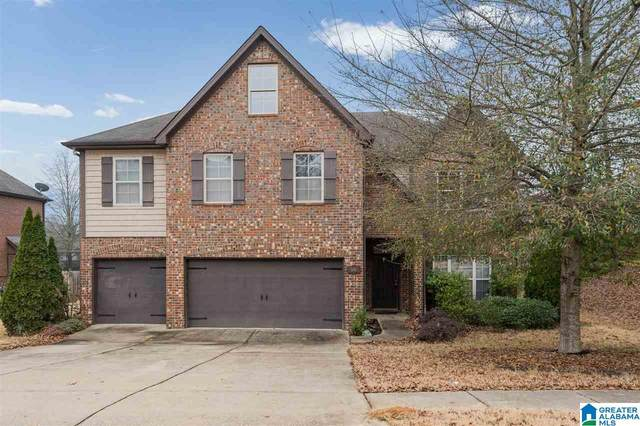 640 Southern Trace Pkwy, Leeds, AL 35094 (MLS #1273595) :: Lux Home Group