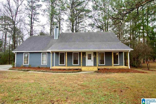 112 Forest Pkwy, Alabaster, AL 35007 (MLS #1274264) :: Josh Vernon Group