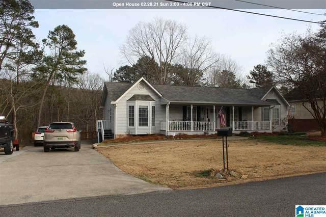 8805 Creekwood Circle, Pinson, AL 35126 (MLS #1274275) :: Howard Whatley