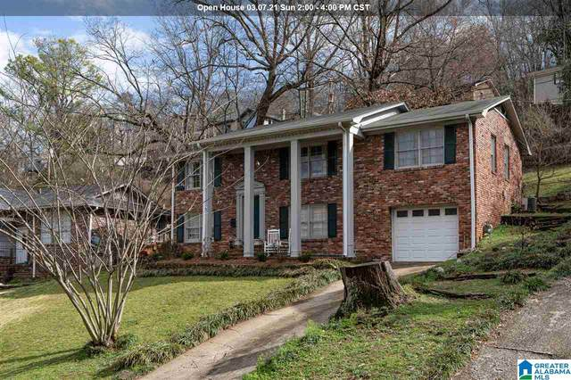 5505 11TH AVE S, Birmingham, AL 35222 (MLS #1274831) :: The Fred Smith Group | RealtySouth