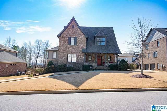 1084 Magnolia Run, Hoover, AL 35226 (MLS #1275350) :: Lux Home Group