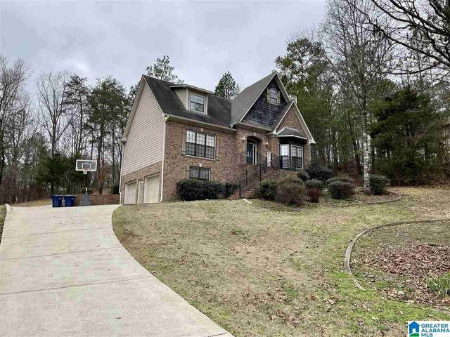 292 Forest Pkwy, Alabaster, AL 35007 (MLS #1275490) :: Josh Vernon Group