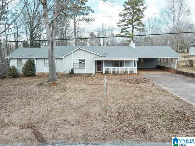 497 Brentwood Dr, Remlap, AL 35133 (MLS #1275605) :: Lux Home Group