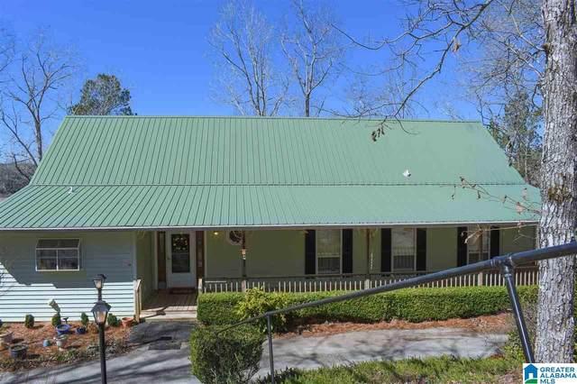 141 Hillcrest Court, Wedowee, AL 36278 (MLS #1276076) :: Lux Home Group