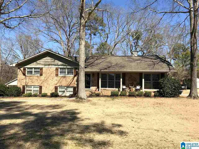 212 Kyle Ct, Gardendale, AL 35071 (MLS #1276193) :: Howard Whatley