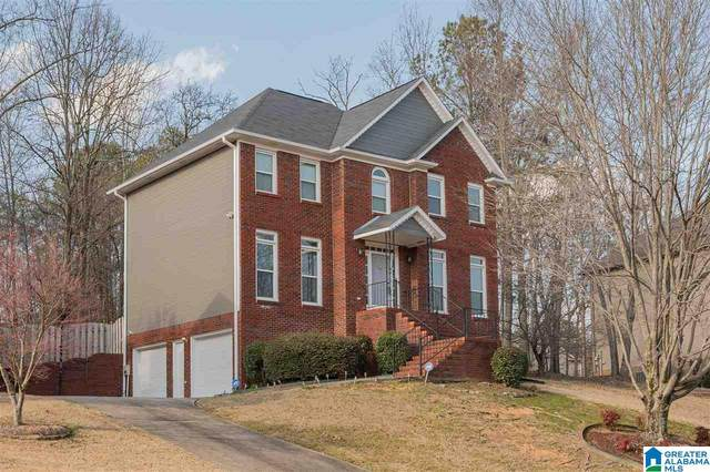 1941 Strawberry Ln, Hoover, AL 35244 (MLS #1276287) :: Josh Vernon Group