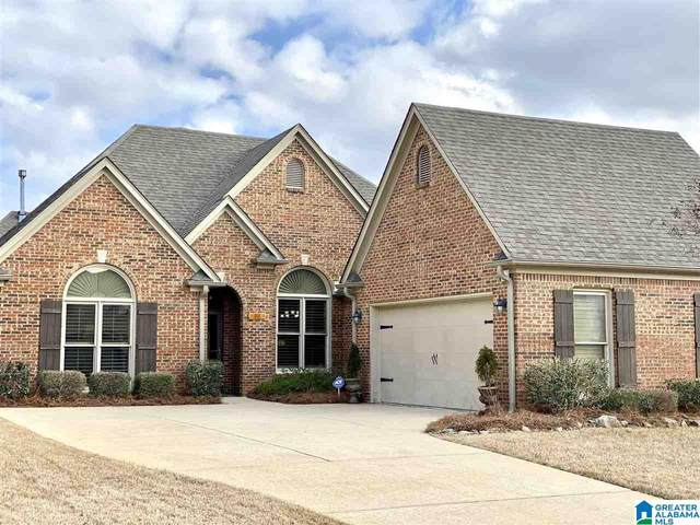 5416 Creekside Ln, Hoover, AL 35244 (MLS #1276293) :: Josh Vernon Group