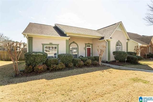 2126 Russet Meadows Ln, Birmingham, AL 35244 (MLS #1276639) :: Lux Home Group