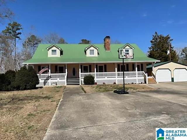 205 Huntingridge Drive, Cropwell, AL 35054 (MLS #1276723) :: Howard Whatley