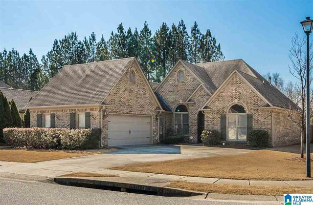 5372 Creekside Loop, Hoover, AL 35244 (MLS #1276916) :: Josh Vernon Group