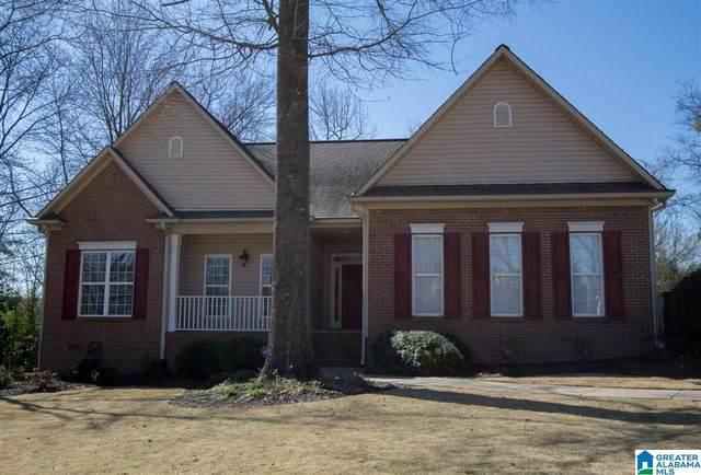1004 Haviland Drive, Vestavia Hills, AL 35216 (MLS #1277594) :: Lux Home Group