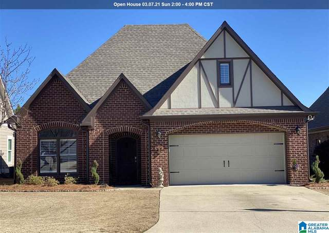 2075 Overlook Pl, Trussville, AL 35173 (MLS #1277877) :: Josh Vernon Group