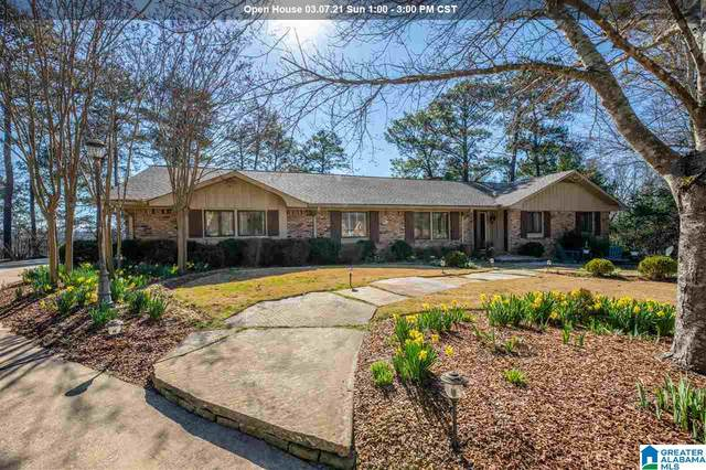1321 Panorama Cir, Vestavia Hills, AL 35216 (MLS #1277966) :: The Fred Smith Group | RealtySouth