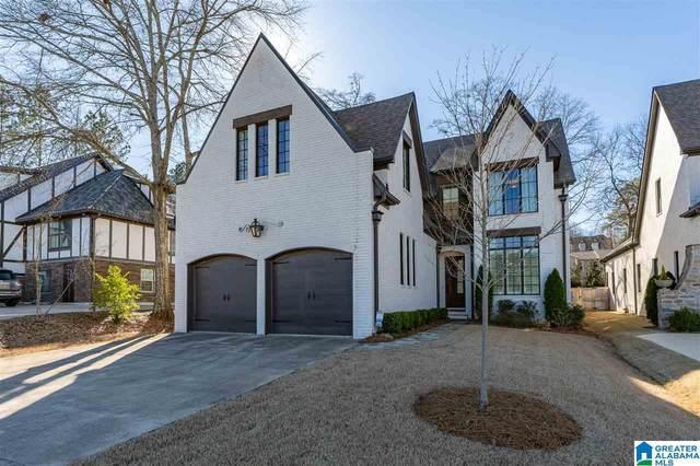 3792 Poe Drive, Vestavia Hills, AL 35223 (MLS #1278109) :: Lux Home Group