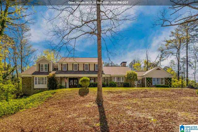 2601 Millwood Road, Vestavia Hills, AL 35216 (MLS #1278528) :: JWRE Powered by JPAR Coast & County