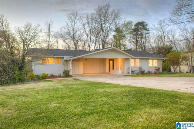 1796 Indian Hill Road, Vestavia Hills, AL 35216 (MLS #1280144) :: Sargent McDonald Team