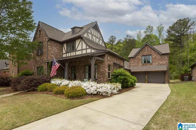 3659 James Hill Terrace, Hoover, AL 35226 (MLS #1280151) :: Sargent McDonald Team