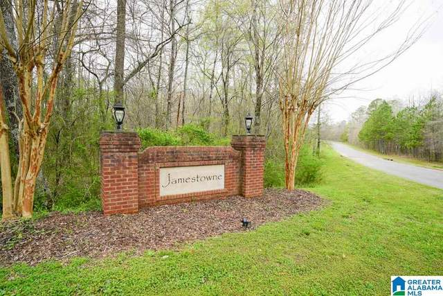 7577 Colonial Trace Circle #23, Bessemer, AL 35022 (MLS #1280404) :: Bentley Drozdowicz Group