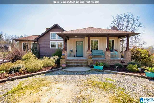 62 River Oaks Circle, Oneonta, AL 35121 (MLS #1280484) :: Amanda Howard Sotheby's International Realty