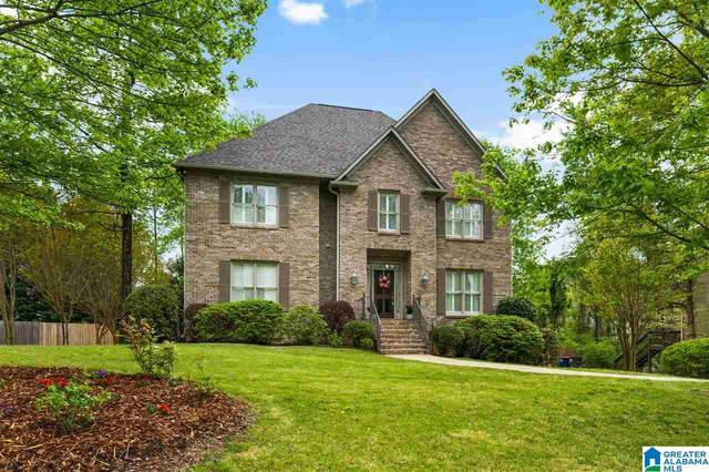 2241 White Way, Hoover, AL 35226 (MLS #1280856) :: EXIT Magic City Realty