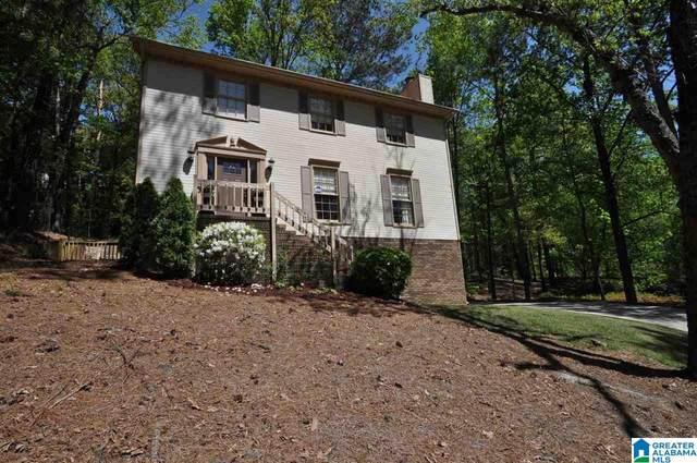 814 Willow Oak Drive, Hoover, AL 35244 (MLS #1281064) :: Howard Whatley