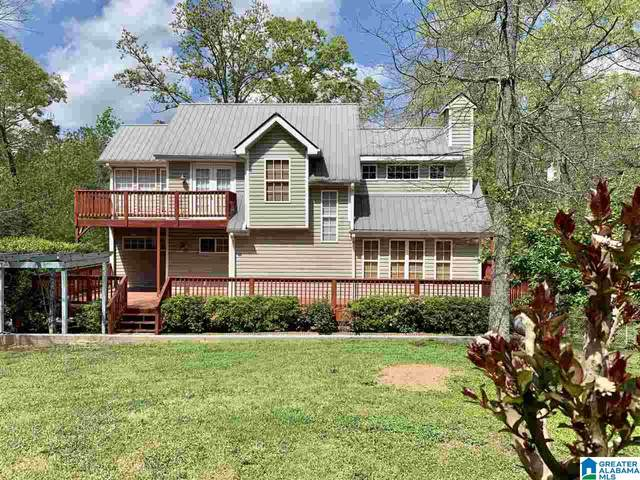 100 S Lakeshore Drive, Talladega, AL 35160 (MLS #1281677) :: Howard Whatley