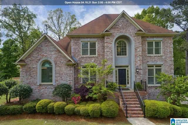 328 Turnberry Road, Hoover, AL 35244 (MLS #1282018) :: Josh Vernon Group