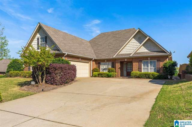 4999 Joab Circle, Trussville, AL 35235 (MLS #1282315) :: Howard Whatley