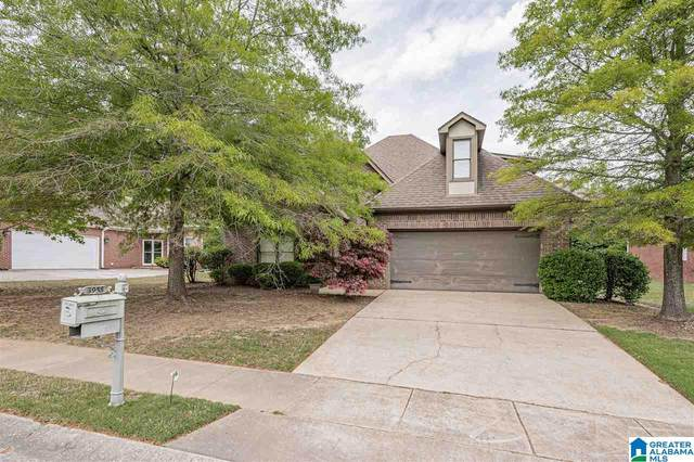 5955 Waterside Drive, Hoover, AL 35244 (MLS #1282861) :: Howard Whatley