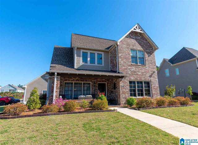 636 Grayson Place, Chelsea, AL 35043 (MLS #1283171) :: Lux Home Group