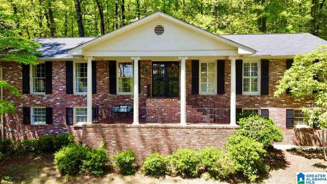 1632 Moss Rock Road, Hoover, AL 35226 (MLS #1283182) :: Sargent McDonald Team