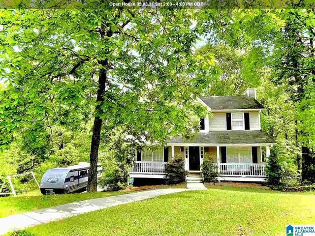 108 Forest Hills Terrace, Alabaster, AL 35007 (MLS #1283212) :: Sargent McDonald Team