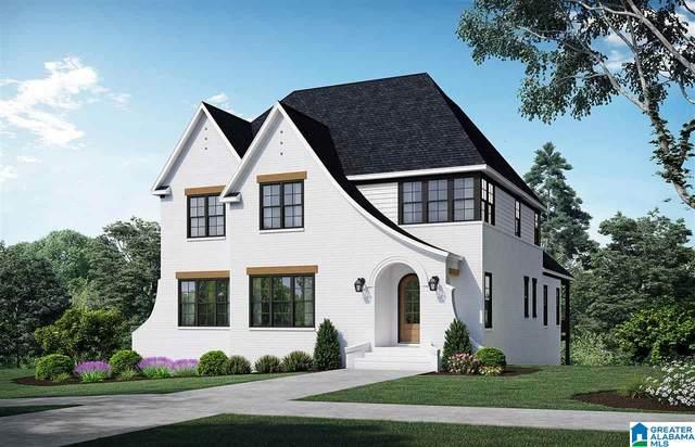 808 Southbend Lane, Vestavia Hills, AL 35243 (MLS #1285835) :: Sargent McDonald Team