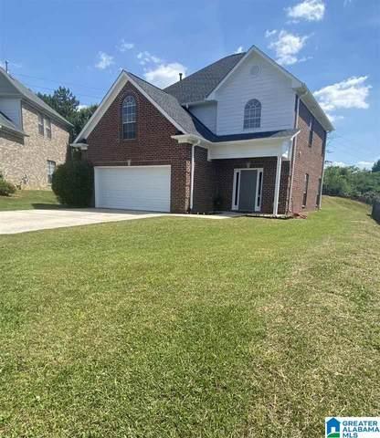 143 Ashford Drive, Gardendale, AL 35071 (MLS #1286243) :: Lux Home Group