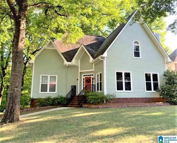 117 Indian Creek Drive, Pelham, AL 35124 (MLS #1286290) :: EXIT Magic City Realty