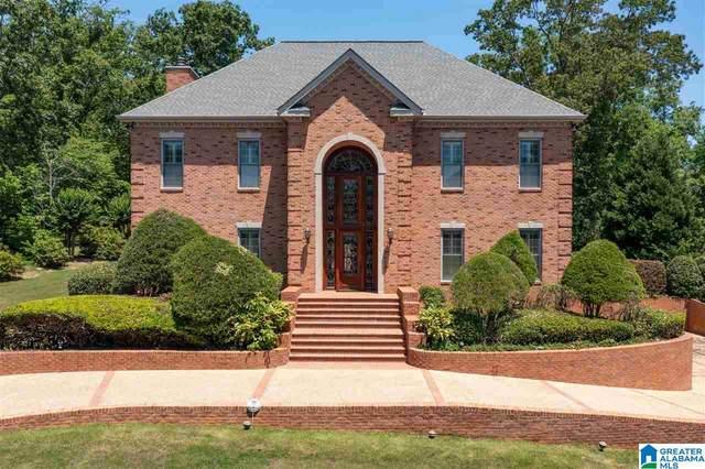 213 Linn Drive, Trussville, AL 35173 (MLS #1286905) :: EXIT Magic City Realty