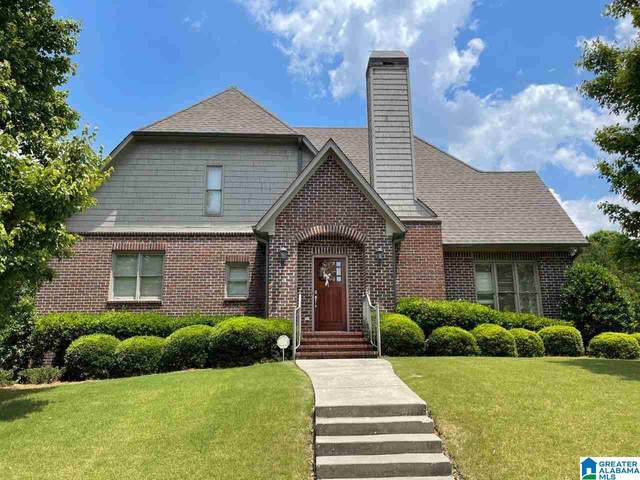 4075 Paxton Place, Vestavia Hills, AL 35242 (MLS #1286998) :: The Fred Smith Group | RealtySouth