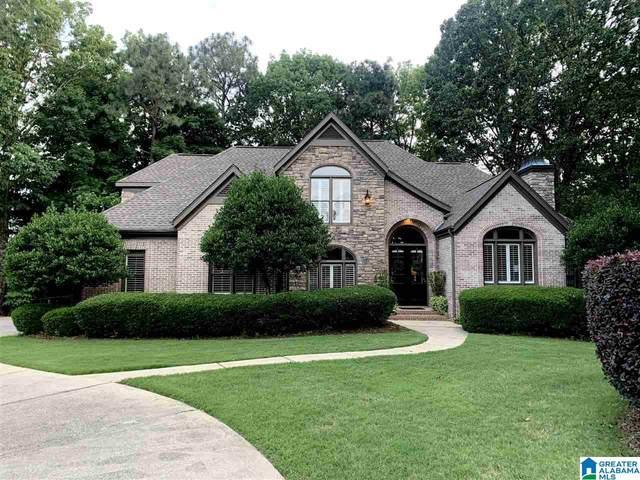 5535 Lake Cyrus Lane, Hoover, AL 35244 (MLS #1287083) :: Lux Home Group