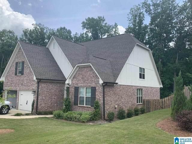 205 Ambergate Circle, Pelham, AL 35124 (MLS #1287185) :: Lux Home Group