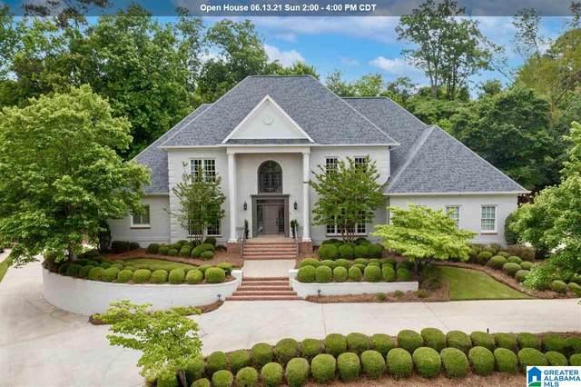 2020 Magnolia Ridge, Vestavia Hills, AL 35243 (MLS #1287371) :: Josh Vernon Group